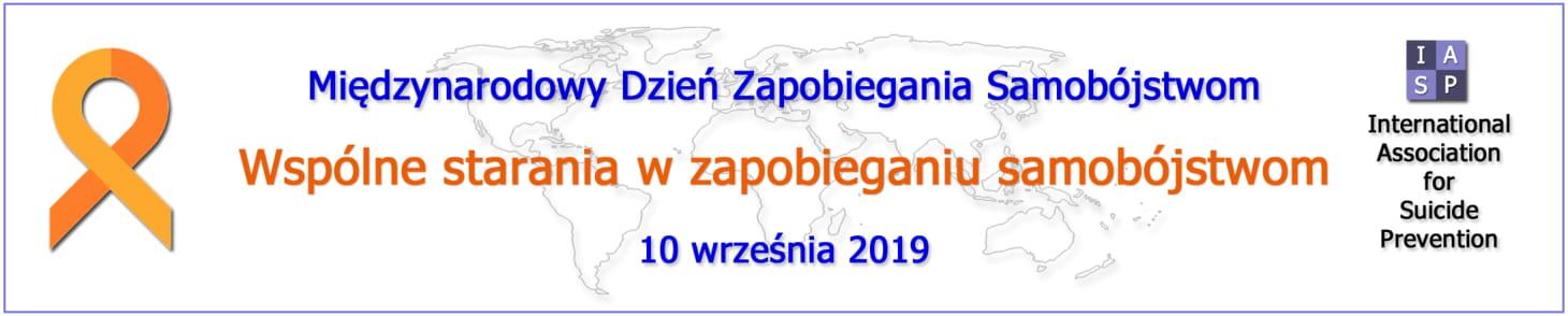2019_wspd_banner_polish-1