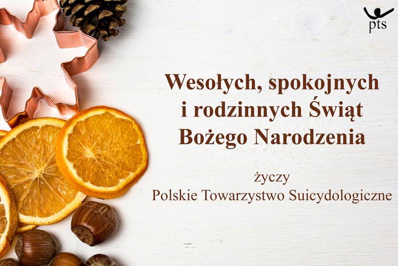 swieta2016-17
