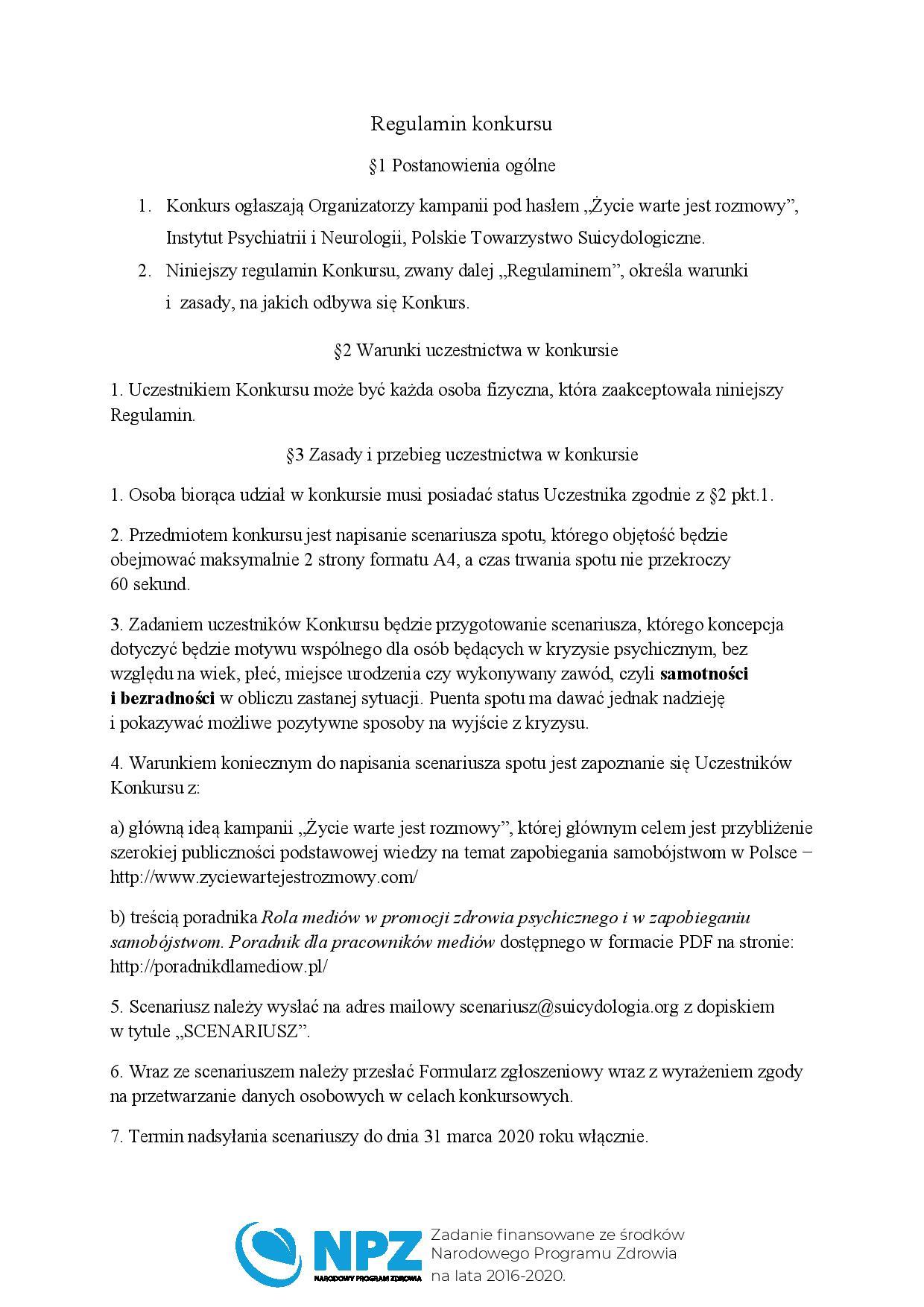 Regulamin_konkursu-page-001
