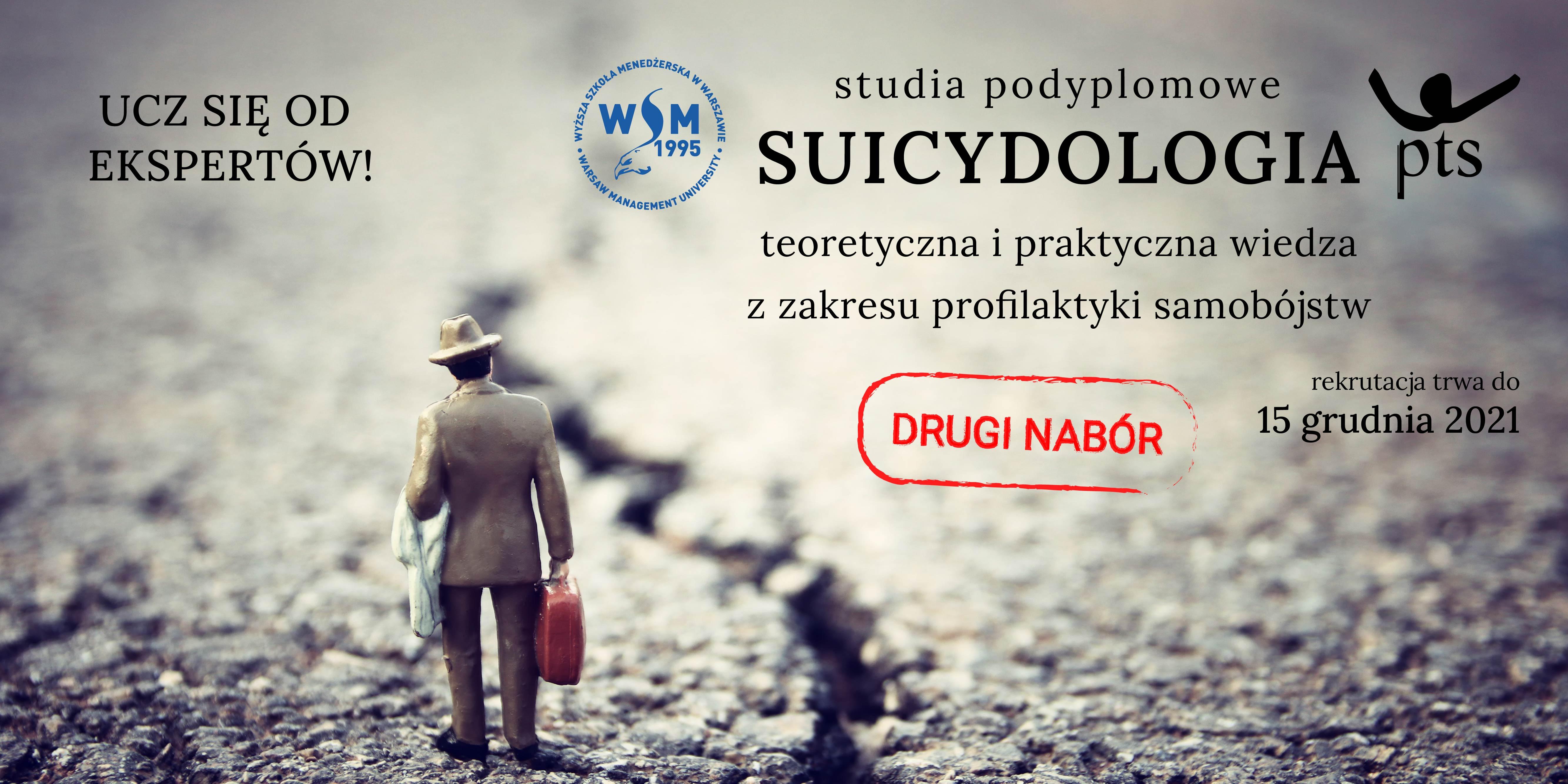 plakat_studia_2_nabor_wydarzenie3